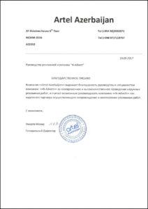 Artel-Azerbaijan1