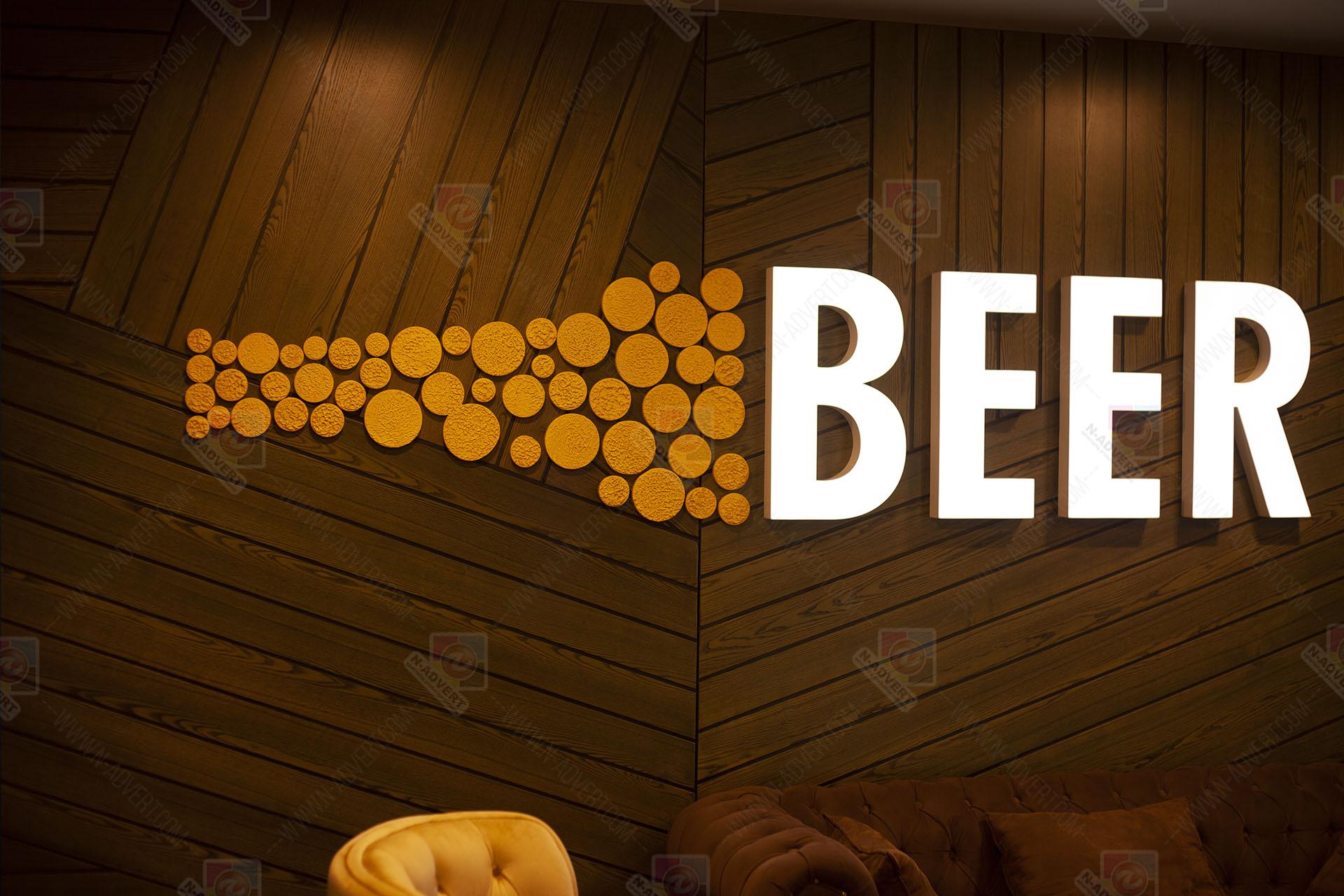 Beer 1920x1280
