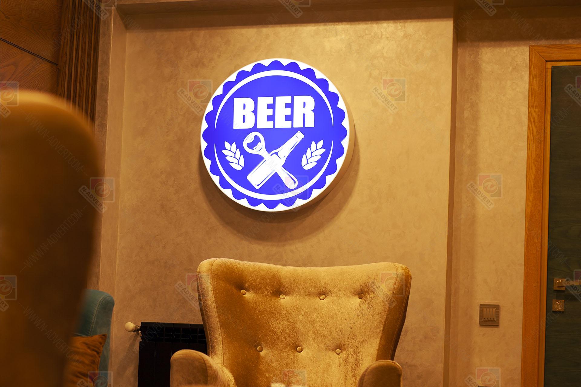 Beer2 1920x1280