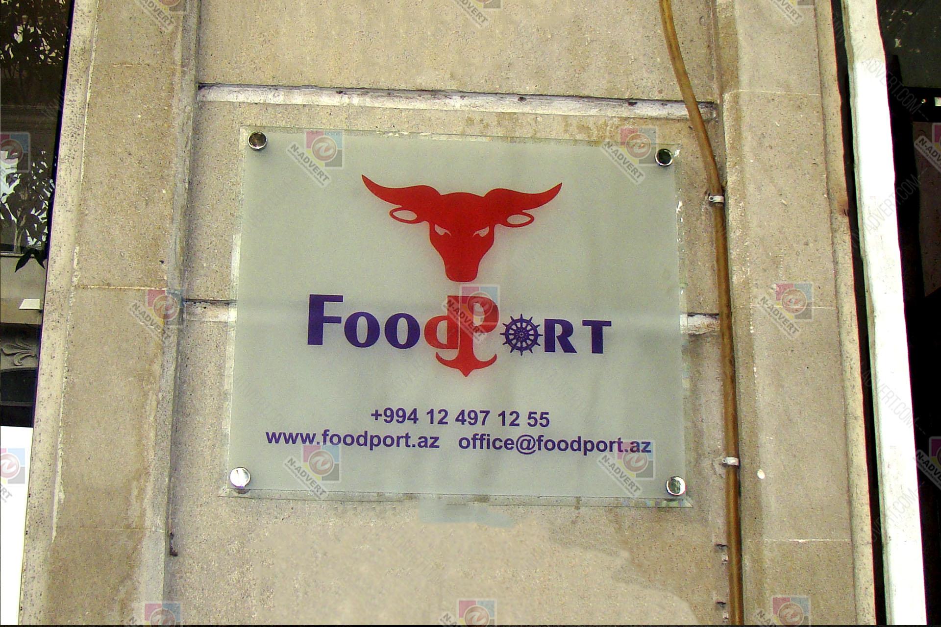 Food port qapi 1920x1280