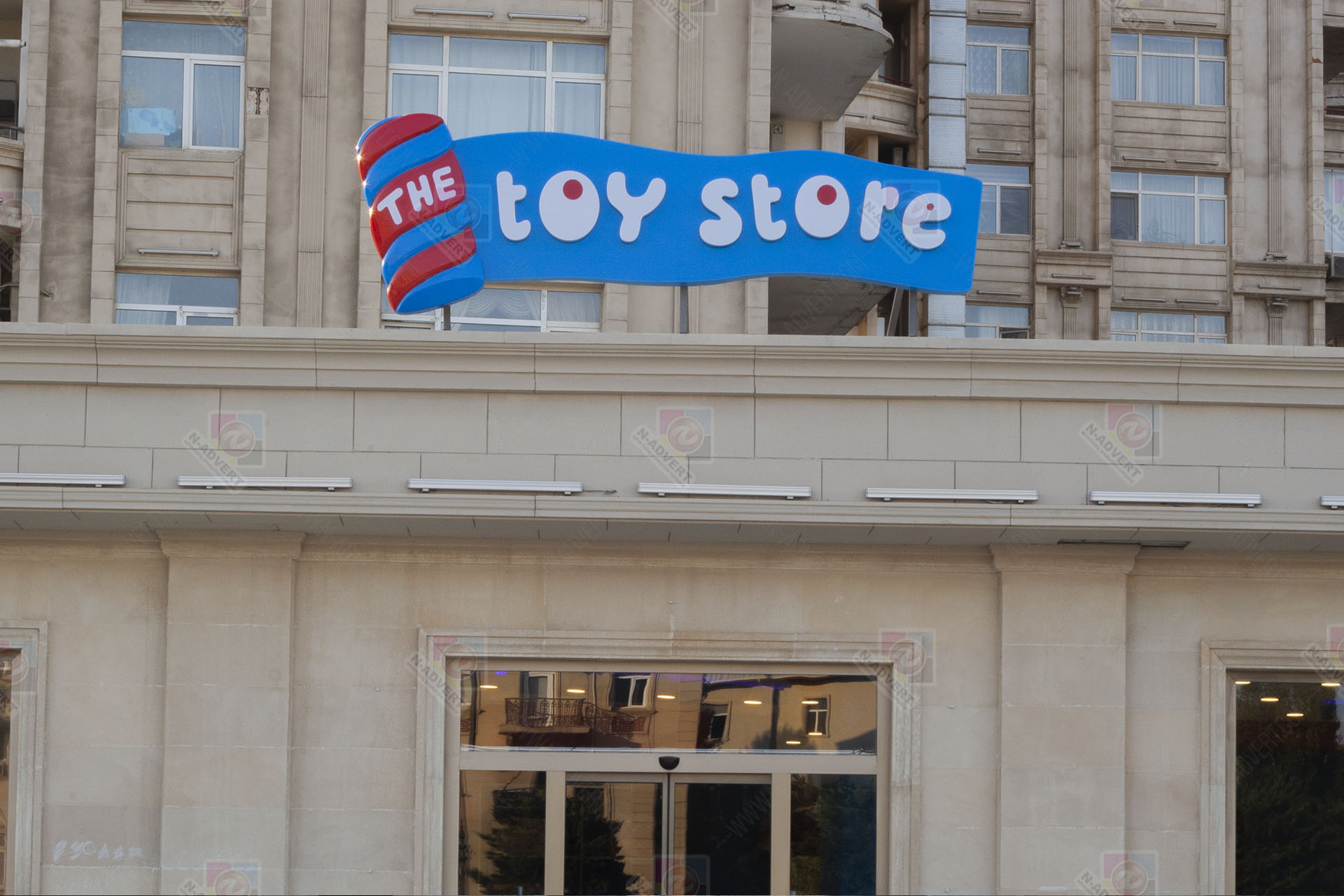 Toy store 1920x1280