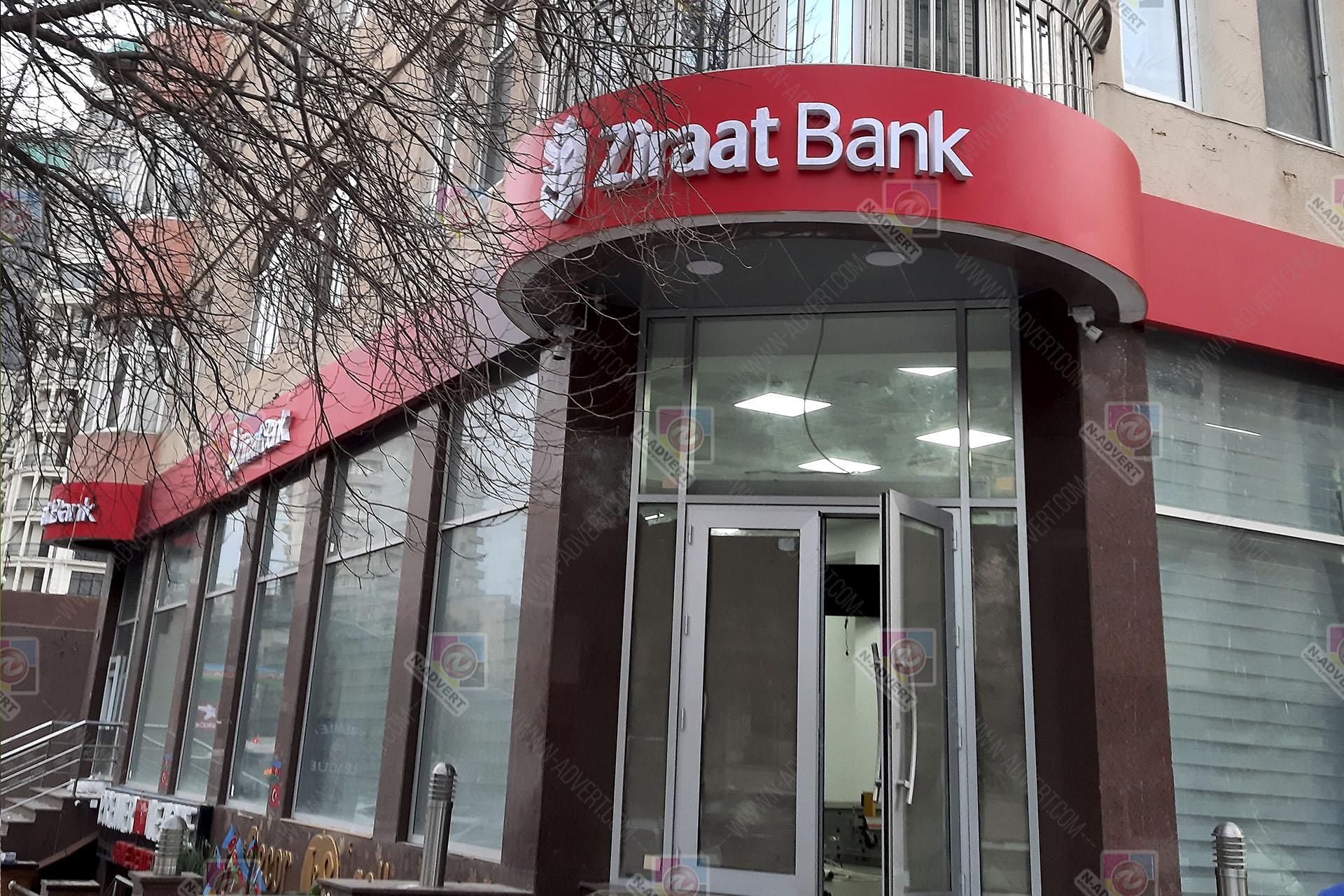 Ziraat bank - 2 1920x1280